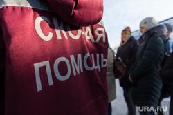Министр здравоохранения Юрий Семенов на подстанции № 1 скорой медицинской помощи. Магнитогорск, фельдшер на вызове, скорая помощь
