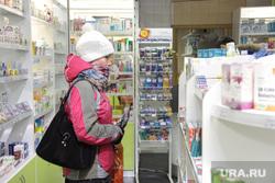 Клипарт. ЯНАО , аптека, препараты, лекарства