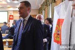 Законодательное собрание. Челябинск., дремов владимир