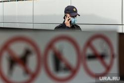 Клипарт. Магнитогорск, знак запрета, разговор по телефону, медицинская маска, полицейский