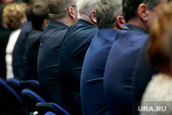 Заседание Президиума ГенСовета партии