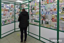 Далматовский район. Курган , аптека