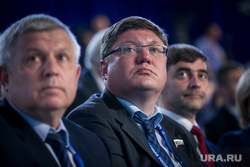 XV (15) съезд ЕР. Второй день. Москва, исаев андрей, съезд ер, единая россия
