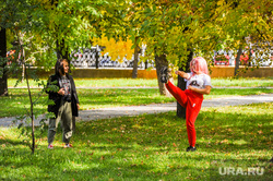 Золотая осень. Челябинск, желтые листья, золотая осень