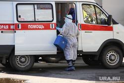 Областная больница. Курган, защитный костюм, скорая помощь, фельдшер, машина скорой помощи, covid19