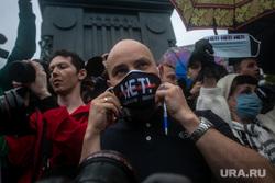 Несанкционированная акция против принятия поправок к Конституции РФ на Пушкинской площади в Москве. Москва, открытая россия, пушкинская площадь, митинг, протест, дождь, пивоваров андрей, нет поправкам в конституцию, кампания нет, движение нет