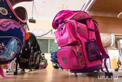 Клипарт. Магнитогорск, урок, учеба, дети, школа, школьный рюкзак