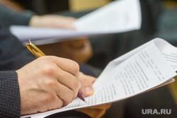 Комитет по законодательству. Ханты-Мансийск, ручка, записи, бумага, документы, рука