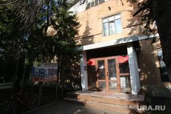 Здание по ул. Ленина 1. Тюмень, военкомат, ленина 1