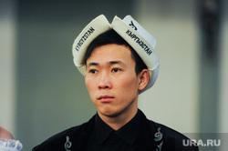 Гражданский форум Челябинск многонациональный. Челябинск, национальный костюм, киргизия, киргизский костюм, кыргызстан, топу