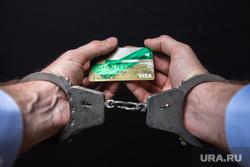 Клипарт. Сургут , банк, кредит, банковская карта, visa, тюрьма, наказание, преступление, финансы, экономическое преступление, деньги, доход, кредитная карта, руки в наручниках, наручники