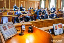 Первая сессия нового состава Законодательного собрания Челябинской области. Челябинск , депутаты законодательного собрания, маска медицинская