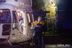 Прибытие борта вертолета с истощенной девочкой из Карпинска. Екатеринбург, вертолет, скорая помощь, медики, фельдшеры, медицинская авиация