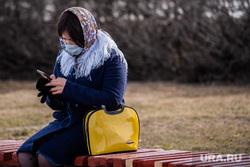 Жизнь города во время нерабочей недели, объявленной президентом РФ для снижения темпов распространения коронавируса COVID-19. Екатеринбург, человек в маске, медицинская маска, защитная маска, сидит на скамейке, маска на лицо, covid-19, covid19, девушка в маске, коронавирус
