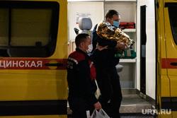 Прибытие борта вертолета с истощенной девочкой из Карпинска. Екатеринбург, скорая помощь, медики, фельдшеры