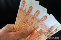 Клипарт по теме Деньги. Челябинск, деньги, рубли