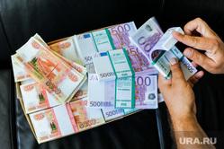 Клипарт. Деньги, валюта. Челябинск, банк, зарплата, наличка, пять тысяч, бухгалтерия, бюджет, финансы, деньги, наличные, рубли, купюры, евро, валюта, откат, сбережения, банкир, обналичка, обнальщик