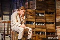 Репетиция оперы «Кармен». Екатеринбург, горе, депрессия