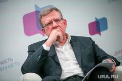 Общероссийский гражданский форум-2016. Москва, кудрин алексей, портрет, задумался