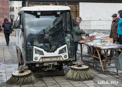 Виды Екатеринбурга, тротуар, уборка улиц, благоустройство, дорожный пылесос, книжный развал