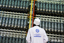 Уральский электрохимический комбинат. Новоуральск, промышленность, промышленное предприятие, наука, уэхк, уральский электрохимический комбинат, газовая центрифуга, газовые центрифуги, обогащение урана, атомный кластер, атомная промышленность