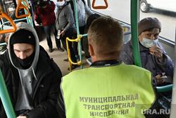 Совместный рейд полиции и транспортной инспекции по соблюдению масочного режима. Екатеринбург