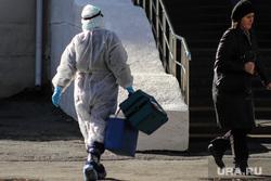 Областная больница. Курган, защитный костюм, скорая помощь, фельдшер