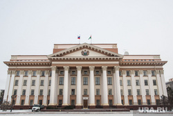 Здания Тюмени. Иллюстрации. , правительство тюменской области