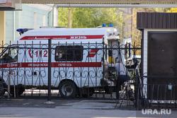 Областная больница. Курган, защитный костюм, фельдшер на вызове, скорая помощь, машина скорой помощи, covid19