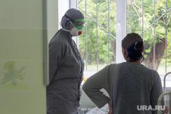 Госпитальная база по лечению коронавирусной инфекции. Магнитогорск