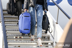 Авиапресс-тур Курган-Москва. Аэропорт Шереметьево. Курган, пассажир, прилет, чемодан, ручная кладь, самолет, трап самолета