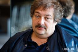 Интервью с Дмитрием Быковым. Екатеринбург, быков дмитрий