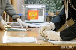 Подсчёт голосов на УИК 1386. Екатеринбург, подсчет бюллетеней, выборы, голосование