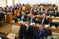 Собрание избранных депутатов областной думы. Курган, заседание областной думы