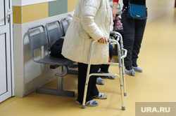 Больница, травматология. Челябинск, пенсионер, больница, ходунки