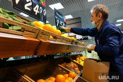 Масочный режим. Челябинск, покупатель, продукты, фрукты, супермаркет, магазин, сиз, маска медицинская