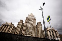 Москва во время объявленного режима самоизоляции. Москва, министерство иностранных дел рф, мид, садовое кольцо