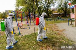 Дезинфекция от коронавируса. Челябинск, дезинфекция, детская площадка, малые формы, коронавирус, сиз, ковид, средства защиты