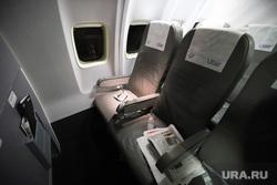 Споттинг. Курган, споттинг, utair, бизнес класс, ютейр, окно иллюминатора, кресло в самолете, посадочное место