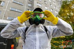 Дезинфекция от коронавируса. Челябинск, дезинфекция, сиз, средства защиты