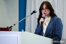 Выездное заседание комиссии по местному самоуправлению, культурной и информационной политике и связям с общественностью. Екатеринбург