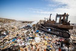 Полигон ТБО и цех сортировки. «Спецавтобаза». Екатеринбург, мусор, бульдозер, трактор, спецтехника, гора, отходы, хлам, лка, тбо, куча, окружающая среда, свалка, экология, отбросы, спецтехника для полигонов тбо, помои