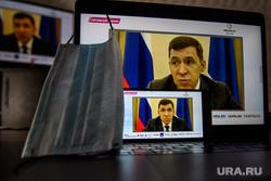 INNOPROM ON-LINE: меры поддержки промышленности. Необр, ura.ru, прямой эфир, прямая трансляция, куйвашев на экране, ура ру, innoprom on-line