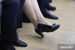 Заседание комитета по экономике. Курган, обувь, туфли на каблуках, женские ноги