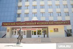 Эвакуация общежития тюменского государственного медицинского университета. Тюмень, тюменский государственный медицинский университет, тгму