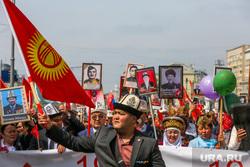 Бессмертный полк. Москва, бессмертный полк, киргизы, флаг киргизии