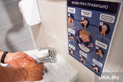 Подготовка к летней оздоровительной кампании в загородном лагере «Зарница». Свердловская область, Березовский, летний лагерь, детский лагерь, гигиена, профилактика, моет руки, мытье рук, памятка, covid19, коронавирус, оздоровительный лагерь