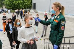 Первый день ЕГЭ. Челябинск, егэ, школа45, измерение температуры, социальная дистанция