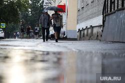 Затопленная улица Кирова. Курган, зонт, затопленная улица, ливень, потоп, дождь, последствие ливня