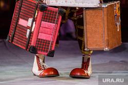 Пресс-конференция по новому сезону Екатеринбургского цирка. Екатеринбург, клоунада, клоун